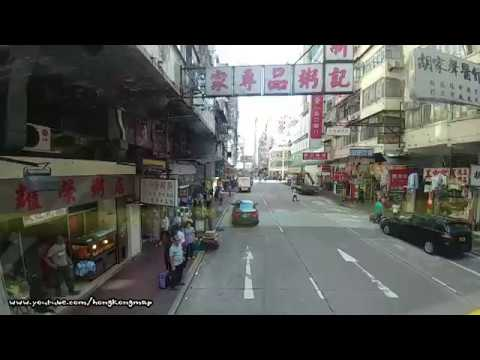 Hong Kong Bus Ride - KMB no.6 (Lai Chi Kok → TST Star Ferry)