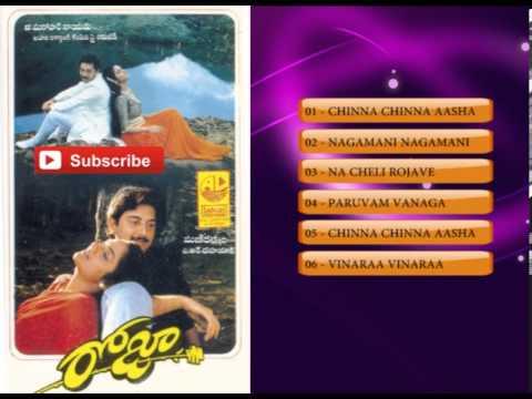 Telugu Hit Songs | Roja Telugu Movie Songs | Jukebox