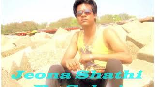 Jeona Shathi By Sabuj