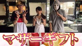 セリナ(芹那)詐欺動画4話 ヒカル ラファエル 禁断ボーイズ オッドアイ V...