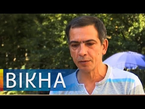 В Одессе соцслужба забрала ребенка у родного отца - что известно | Вікна-Новини