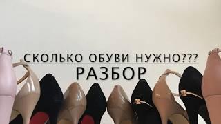 видео женская обувь Guess