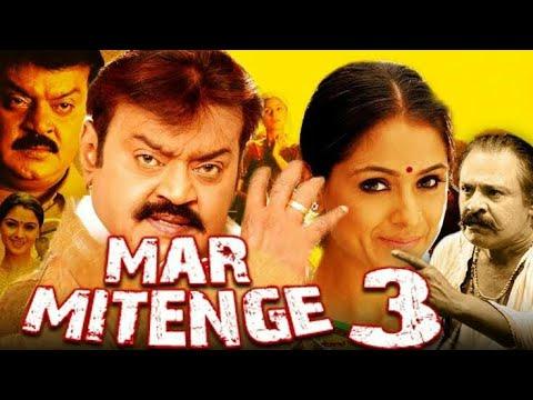 Mar mitenge 3 South Indian Hindi debbuded movie 2018