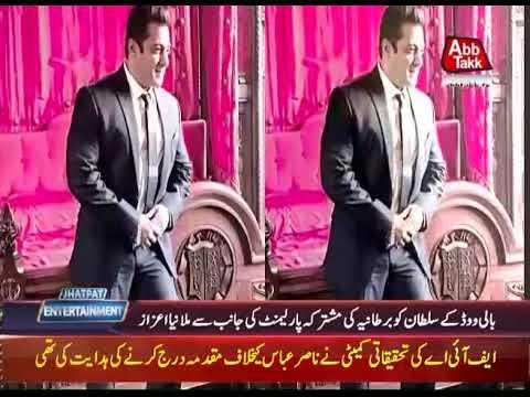 Salman Khan Honoured with Global Diversity Award in UK