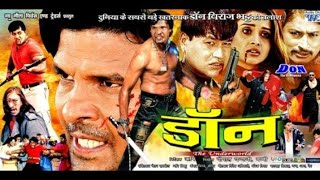DON BHOJPURI NEW SUPERHIT MOVIE || OFFICIAL TRAILER || YASH MISHRA || ANJNA SHING || FULL HD