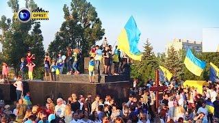 День независимости в Мариуполе 2015. Как Мариуполь отпраздновал 24-ый год независимости Украины.