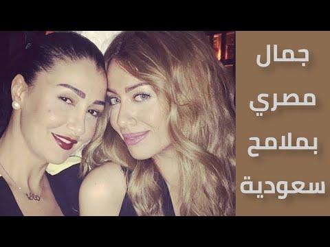 ابنة غادة عبدالرازق جمال مصري بملامح سعودية