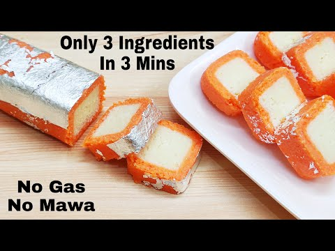 Only 3 Ingredients Sweet In 3 mins Without Gas, Mawa, Ghee |3 चीजो से 3 मिनट में मिठाई बनाए बिना गैस