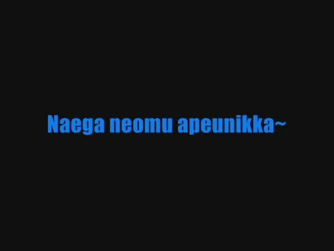 B1A4 - Tried To Walk Lyrics (COLOUR CODED)