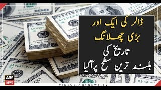 Dollar Rises To Rs146 In Open Market