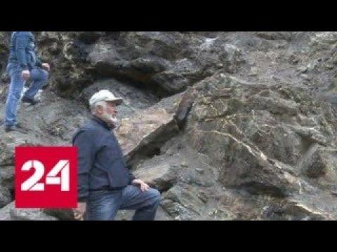 В Дагестане обнаружено крупное месторождение золота - Россия 24