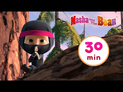 Masha And The Bear 🥋🤸 HOME-GROWN NINJAS 🤸🥋 Best 30 Min ⏰ Cartoon Collection 🎬 Неуловимые Мстители