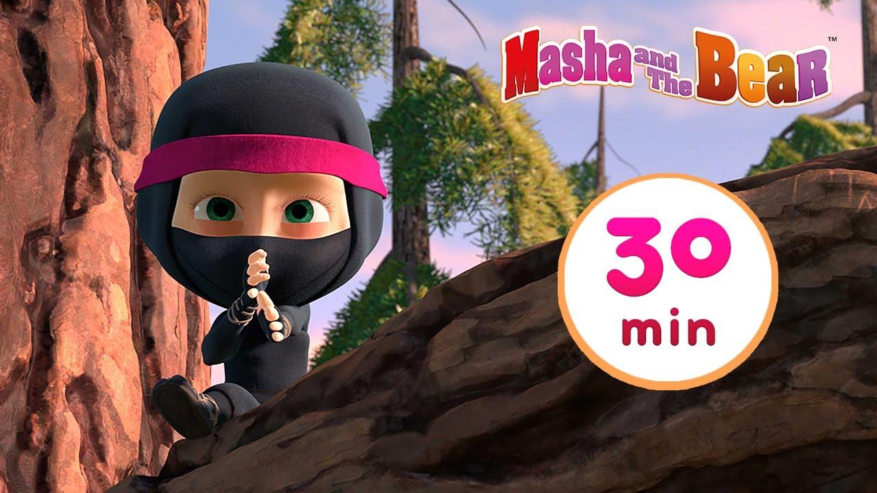 Download Masha and the Bear 🥋🤸 HOME-GROWN NINJAS 🤸🥋 Best 30 min ⏰ cartoon collection 🎬 Неуловимые Мстители