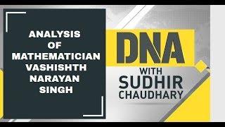 DNA Analysis of Mathematician Vashishth Narayan Singh