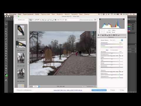 Photoshop  конвертация фото из RAW в JPEG