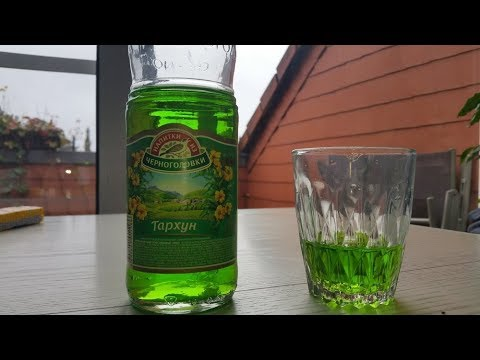 Estragon Limonade (Tarkhun/Тархун) im Test - YouTube