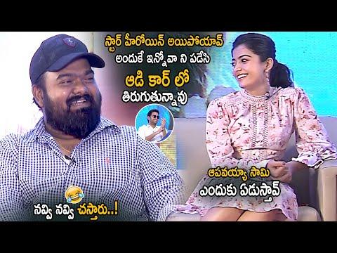 Venky Kudumula Hilarious FUn With Rashmika Mandanna || Bheeshma Team Interview || Life Andhra Tv