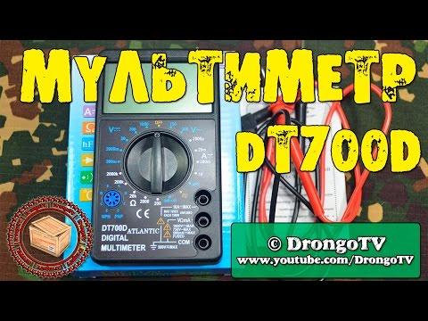 схема мультиметра dt700d c7