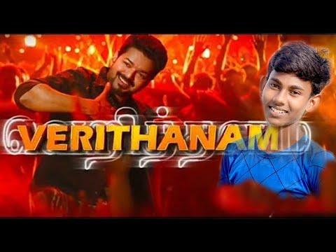 Bigil-Verithanam Cover Song | Sri Nirusan | S.Kirusika | Sri Nirmalan | SN Music Official