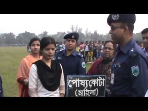 BD Women Police Recruitment