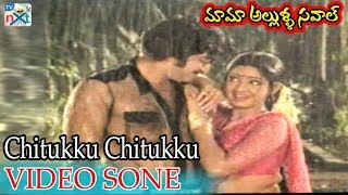 Mama Allulla Saval Songs | Chitukku Chitukku Song | Krishna, Sridevi, Jamuna | TVNXT Telugu