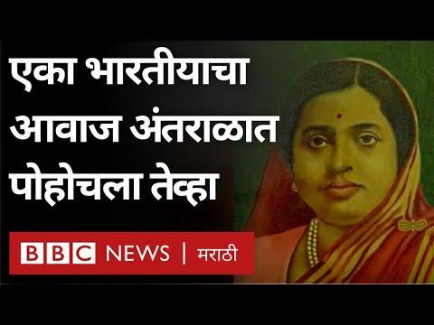 The golden voice of Kesarbai