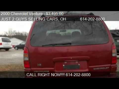 Just  Guys Selling Cars High Street Carroll Oh