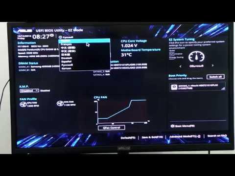 Выбор приоритета загрузки с флешки или жесткого диска в UEFI BIOS