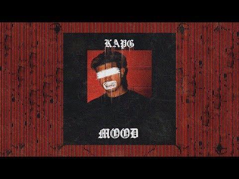 Kap G - Marvelous Day ft. Lil Uzi Vert & Gunna [Official Audio]