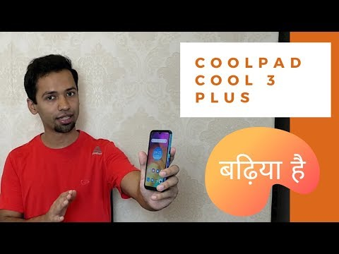 Coolpad Cool 3 Plus Unboxing And Review   Hindi Video