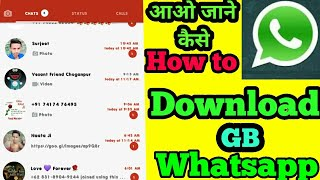 Gb whatsapp download play store