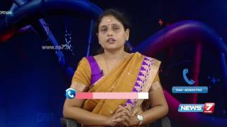 Neurosurgical Diseases ,Conditions and Treatments 3/4 | Doctoridam Kelungal | News7 Tamil