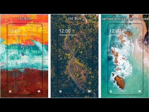 Самые лучшие обои для Redmi Note 7. 4k обои Full HD. Анимированные обои