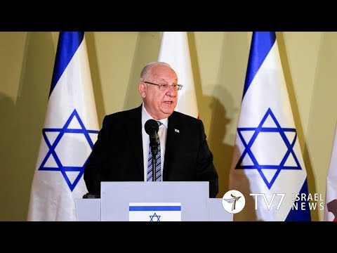 President Rivlin calls for restraint amid diplomatic row with Turkey - TV7 Israel News 18.05.18