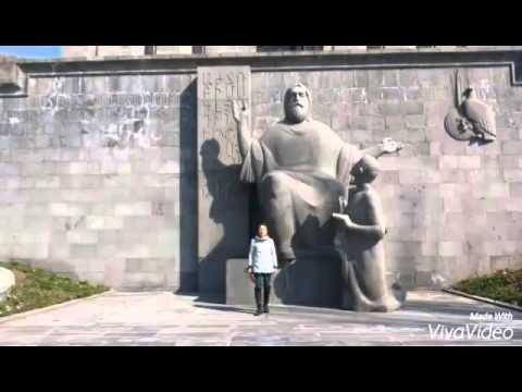 Орнаменты Еревана.