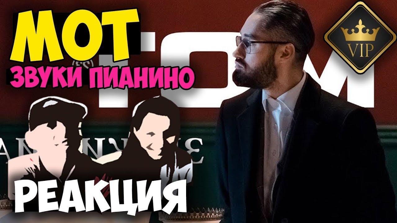 Иностранные комментарии к русским музыке
