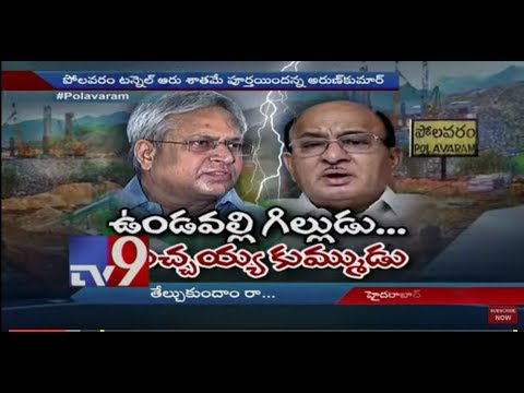 #BigNewsBigDebate - Undavalli Vs Gorantla Face To Face Challenge  - TV9