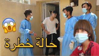 تحشيش حالة خطره في تموز مصيبه مروان طفي الكاميرا | كرار الساعدي