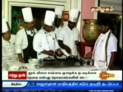 Ashwin Catering Service Coimbatore