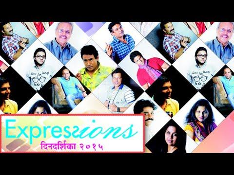 Expression 2015 - Calendar Launch - Uncut - Marathi Entertainment