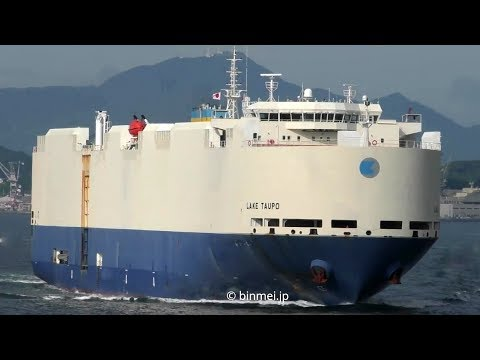LAKE TAUPO - ZODIAC MARITIME vehicles carrier