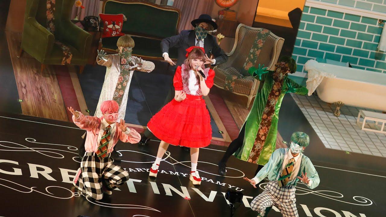 【LIVE VIDEO】KYARY PAMYU PAMYU PREMIUM LIVE GREAT INVITATION / 2021.4.17.Sat
