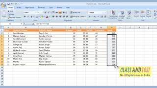 Excel 52 - Add the total marks obtained of ech students thumbnail