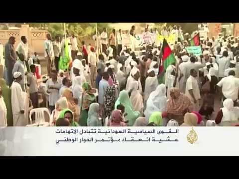الجزيرة: تبادل الاتهامات بين القوى السياسية بالسودان
