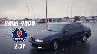 Идеальный Первый Авто За 100к. Saab 9000
