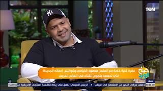 صباح الورد - الملحن محمود الخيامي يروي كيف بدأت رحلته في عالم التلحين