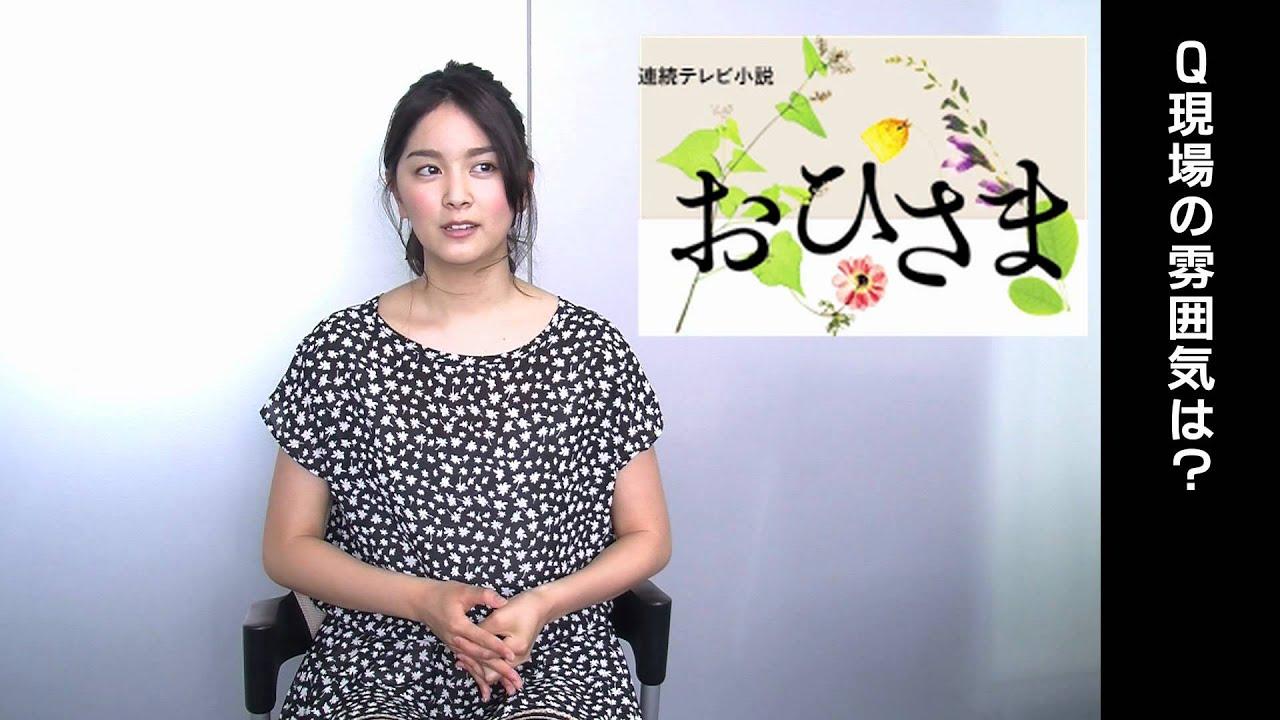 可愛い顔の石橋杏奈