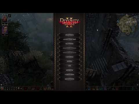 Divinity Original Content 5