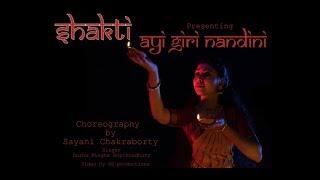 Download Ayi giri nandini | Sayani Chakraborty choreography.