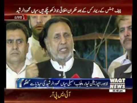 Punjab Assembly Opposition leader Main Mehmood ur Rasheed Media Talk